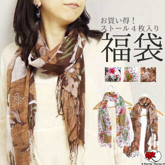 Bullet 2 oversized scarf bags fs3gm