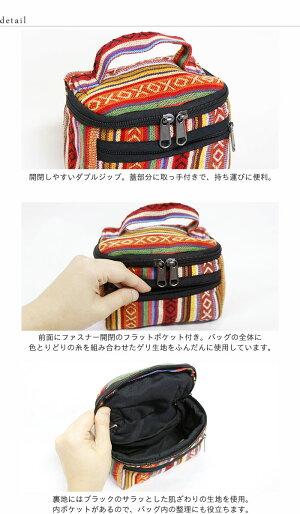 オリジナル ゲリ柄 コットン の ミニ バニティバッグ メール便対応 エスニックファッション アジアン