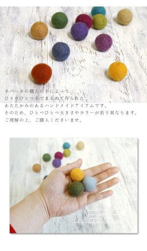 オリジナル!カラフルフェルトボール(10個入り)
