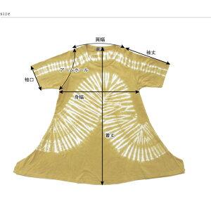 ラインタイダイAラインTシャツ