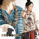 ガネーシャ&ヒンディー柄の半袖スキッパーシャツ