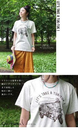 オリジナル!トゥクトゥクTシャツ