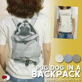 散歩をねだるパグTシャツ