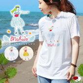 シンプルなフラガールオリジナルTシャツ!