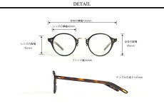 OLIVERPEOPLES/オリバーピープルズ/1955/ボストンメガネ/度付きメガネ/伊達メガネ