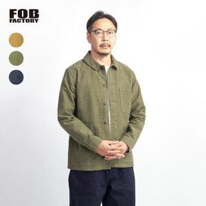 FOB FACTORY FOBファクトリー モールスキン フレンチワークジャケット カバーオール 日本製 メンズ