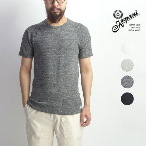 Kepani ケパニ スパンフライス ラグランスリーブ Tシャツ 日本製 メンズ