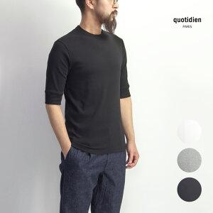 Quotidien コティディアン スムースフライス 5分袖Tシャツ カットソー メンズ