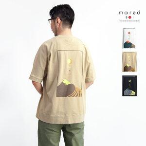 【セール】Mared マレッド お日さまお月さまTシャツ バックプリント スプリットラグラン 度詰め天竺 日本製 無地 メンズ