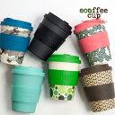 ecoffee cup エコーヒーカップ タンブラー デザイン 蓋付き カップ ホルダー かわいい おしゃれ ギフト