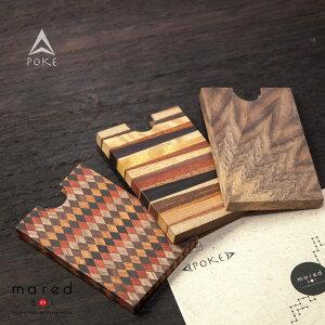 POKE ポーク MARED マレッド 突板名刺ケース 名刺入れ 木製 ウッド 日本製 おしゃれ