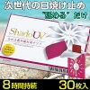 水なし簡単舐めるだけLindaStageShadow30枚入りクロセチン15mg高濃度配合オススメ