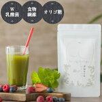 スーパーフード配合BeautyMoringaビューティーモリンガ70g抹茶風味