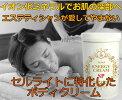 【送料無料】【ポイントアップ】マッコイMcCoyセルライトケア痩身ボディクリームスリミングマッコイノンFエナジークリームSP(650g)