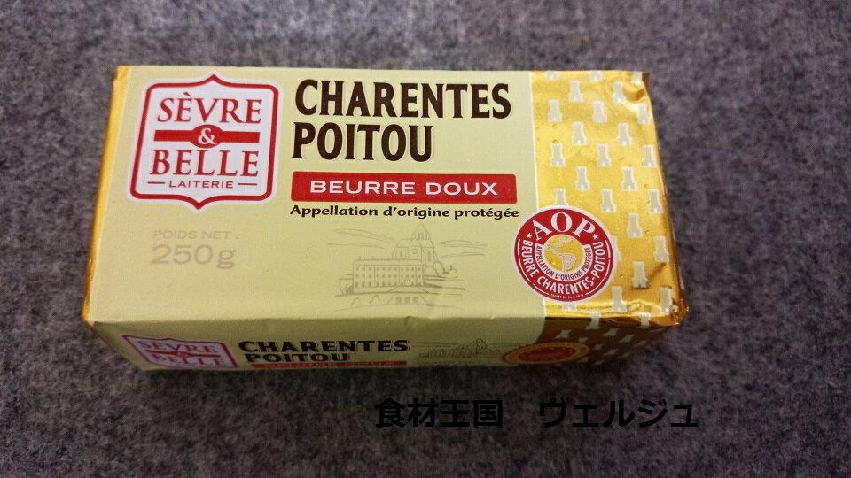 セーブル『ポワトゥーシャラン産無塩バター』