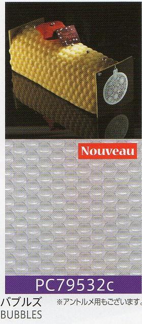 ブッシュ・ド・ノエル(ビューシュ)用 シートストラクチャー(バブルス) 10枚入り フランス製