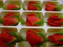 フレッシュ エディブルフラワー(食用花) ベルローズ(赤バラ...