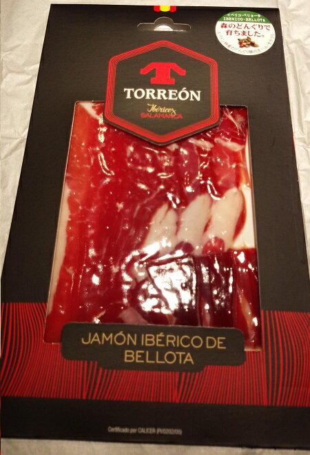 ハモン・イベリコ・ベリョータ(ベジョータ)のスライスパック!!最高級品80g×20パックセット スペイン産 TORREON(トレオン) ケース特価