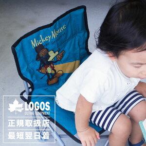 【 LOGOS 正規取扱店 ディズニー タイニーチェア・ポケットプラス(ヴィンテージミッキー) 】 ロゴス キャンプ アウトドアチェア 子供