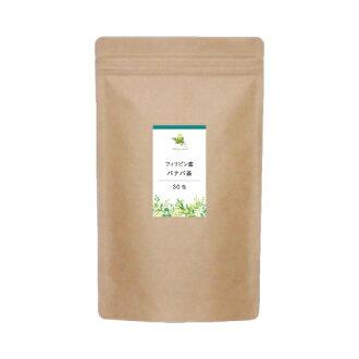 バナバ茶ティーパック2g×30包フィリピン産ネコポス送料無料[ばなば茶 バナバ ばなば コロソリン酸 オオハナサルスベリ 天人花]