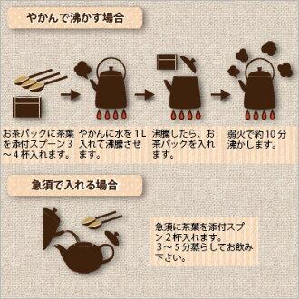 ≪健康ブレンド茶≫24種の恵茶(めぐみちゃ)【500g×2袋】【送料無料】