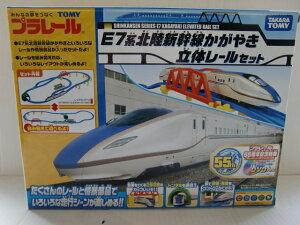 【トミカ&プラレール DVD 2014付】タカラトミー プラレール E7系北陸新幹線かがやき 立体レー...