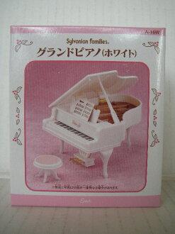 Sylvanian families grand piano white