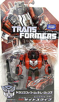 Transformers TF generations TG10 sideswipe