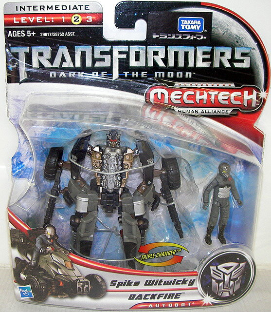 Transformers Movie 3 DA21 backfire and Spike Witwicky