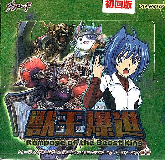 トレーディングカード・テレカ, トレーディングカードゲーム  1 7 BOX VG-BT07