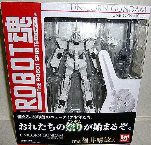 ROBOT soul robot soul SIDE MS Unicorn Gundam Unicorn mode Mobile Suit Gundam UC