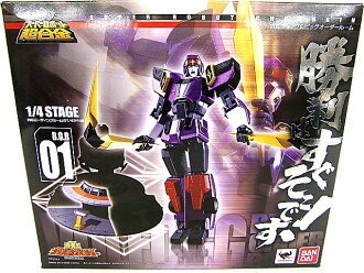 Super Robot chogokin volfogg & big order room