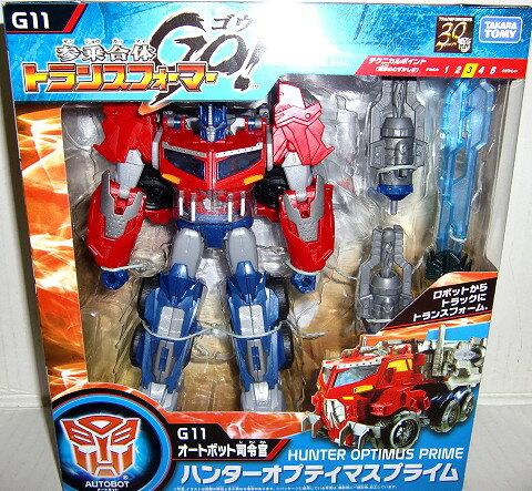 Transformers Go! G11 hunteroptimasprime