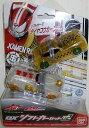 仮面ライダードライブ Dxシフトカーセット02【あす楽対応】