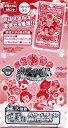 妖怪ウォッチ 妖怪メダルU stage2 ~銀幕デビュー!5つのうたの物語だニャン!~ BOX【あす楽対応】