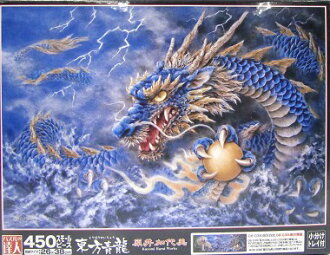 450 塊拼圖遊戲大師哈拉井增加青年美容東龍小片 (26x38cm)