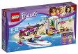 レゴ(LEGO)フレンズ ハートレイクのビーチバカンス 41316【あす楽対応】