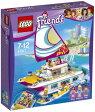 レゴ(LEGO)フレンズ ハートレイク ワクワクオーシャンクルーズ 41317【あす楽対応】