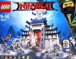レゴ(LEGO)ニンジャゴー究極の最終兵器神殿70617【あす楽対応】