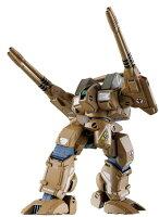 【新品】HI-METALR超時空要塞マクロスADR-04-MKXデストロイド・ディフェンダー【あす楽対応】