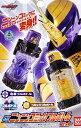 仮面ライダービルド Dxニンニンコミックフルボトルセット 【あす楽対応】