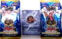 【遊戯王ピンパッジ付き】遊戯王ARC-V OCG プレミアムパック19 帯留め 10パック束 ×2セット(20パック)【あす楽対応】