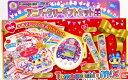Tamagotchi m!x (たまごっちみくす) アニバーサリーギフトセット(★たまもりしーるリフィル1枚つき) 【あす楽対応】