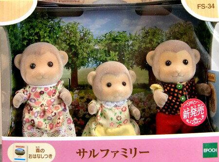 ぬいぐるみ・人形, ドールハウス  FS-34
