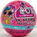 メルヘンストアで買える「L.O.L. サプライズ! アイスパイ リルシスターズ 2【あす楽対応】」の画像です。価格は950円になります。