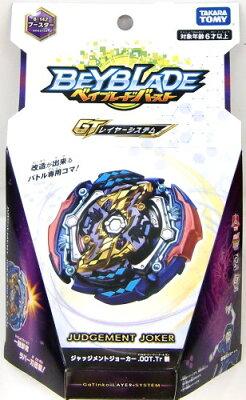 ベイブレード バースト B-142 ブースター ジャッジメントジョーカー.00T.Tr 斬【あす楽対応】
