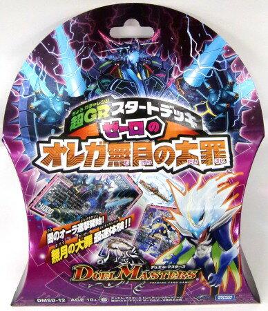 トレーディングカード・テレカ, トレーディングカードゲーム  DMSD-12 GR