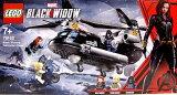レゴ 76162 ブラック・ウィドウのヘリコプターチェイス マーベル・スーパー・ヒーローズ【あす楽対応】