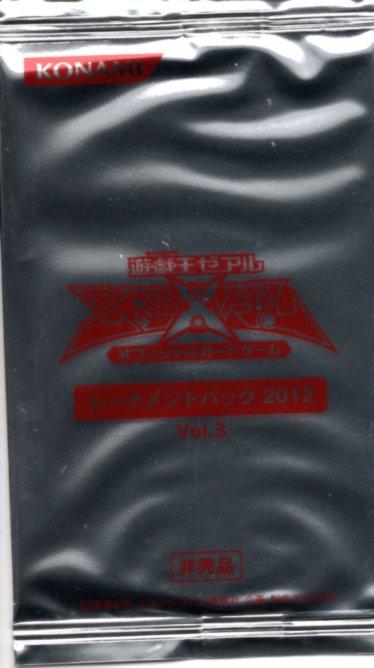 トレーディングカード・テレカ, トレーディングカードゲーム  2012 Vol.3