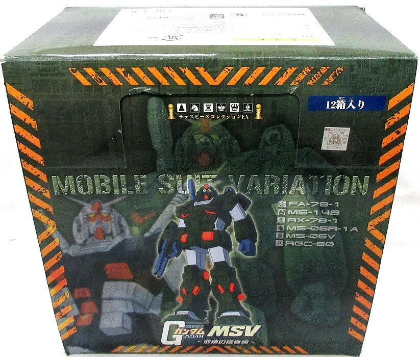 コレクション, フィギュア EX MSV BOX (12)